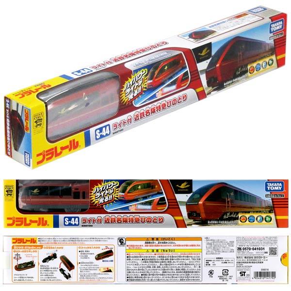 《TAKARA TOMY》PLARAIL鐵道王國 S-44近鐵名阪特級列車 火鳥 附燈  東喬精品百貨