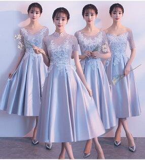 天使嫁衣【BL805A】灰色優雅蕾絲花網中長款氣質禮服˙預購訂製款