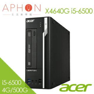 【Aphon生活美學館】Acer Veriton X4640G i5-6500 Win10 Pro 商用桌上型電腦(4G/500G)-送HP DJ1110印表機(鑑賞期後出)