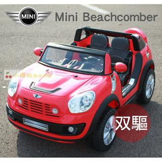 BMW--Mini Beachcomber 原廠授權 雙座遙控電動車 兒童電動車 雙驅 仿真皮椅