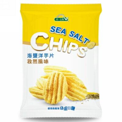 統一生機~海鹽洋芋片(孜然風味)50公克/包 ★全店滿499免運