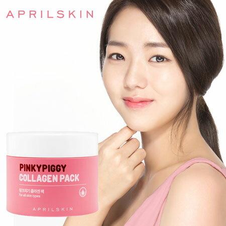 韓國 APRIL SKIN 粉紅豬水凝膜 100g 晚安面膜 面霜 水凝霜【B062505】