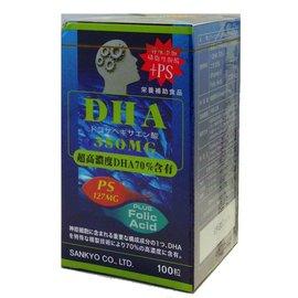 高優智DHA精純軟膠囊 升級配方(卵磷脂增加 127mg) 100顆/瓶【DR258】◆德瑞健康家◆