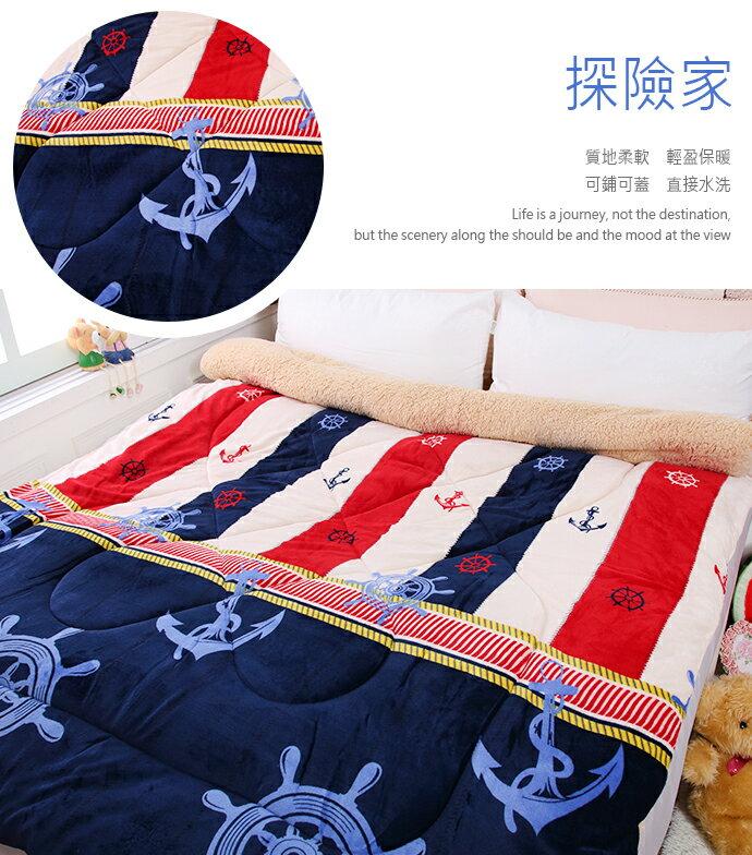 法蘭絨x羊羔絨雙面暖暖被/厚毯被_探險家《GiGi居家寢飾生活館》