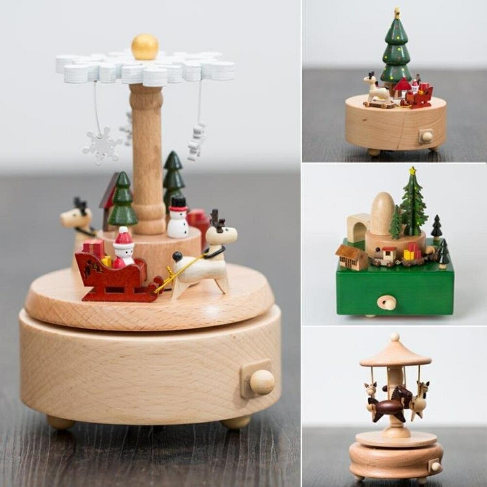音樂盒 木質旋轉木馬音樂盒摩天輪八音盒送女友女生兒童創意生日新年禮物 曼慕衣櫃