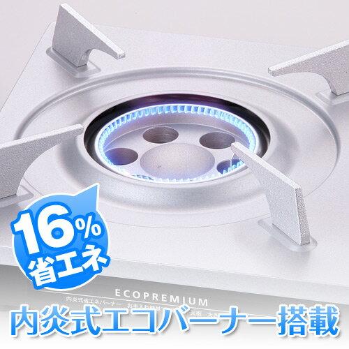 日本岩谷Iwatani /  CB-EPR-1 / 內焰式防風型 / 瓦斯爐 / 卡式爐 / CB-EPR-1-日本必買  / 日本樂天代購(4500*1.8)。件件免運 2