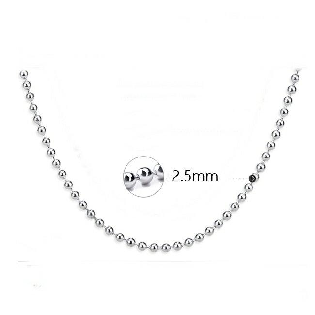 316L醫療鋼項鍊 2.5mm粗圓珠鏈純鏈子項鍊 防抗過敏 不退色