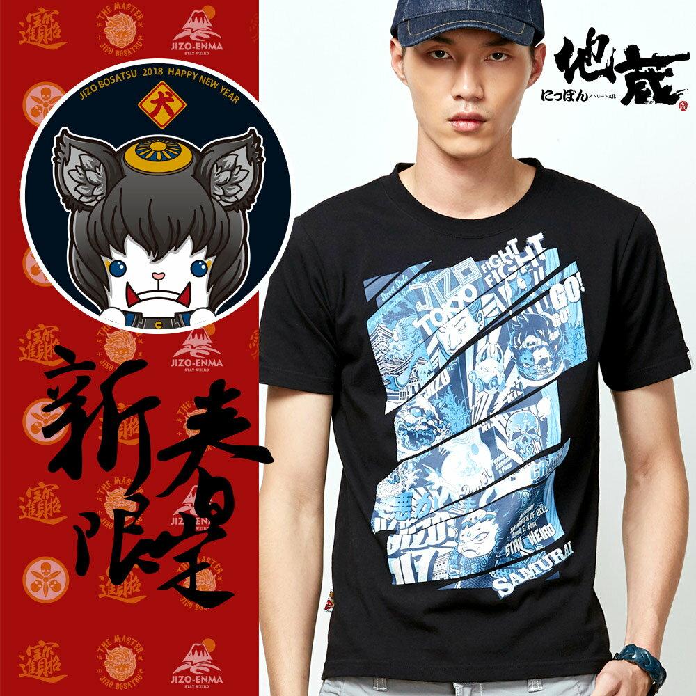 【新春限定↘】江戶漫畫潮流短袖T恤(黑) - BLUE WAY  JIZO 地藏小王
