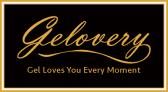 Gelovery沙龍級美妝第一品牌