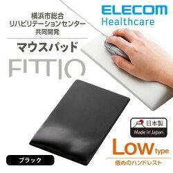 【預購】 【代購】星野日本雑貨日本 ELECOM FITTIO MP-115 人體工學 疲勞減輕 舒壓滑鼠墊 【星野生活王】