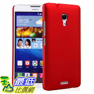 [106美國直購] Premium Slim 手機殼 PC Matte Hard Case for Huawei Ascend Mate 2 4G (Red)