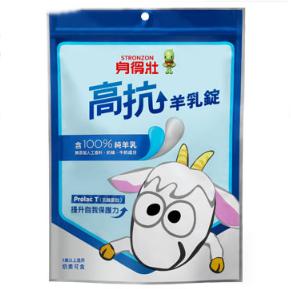 【身得壯】高抗羊乳錠(50包/袋)