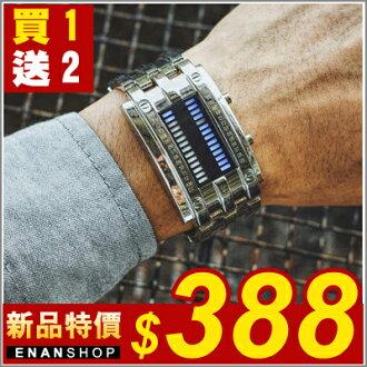 ★免運★惡南宅急店【0536F】韓版手錶 SKIME 二進位鎢鋼錶電子錶夜光錶LED錶 男錶情侶錶情侶對錶