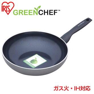 日本直送 免運/代購-日本IRIS OHYAMA/GREEN CHEF/鑽石塗層陶瓷鍋/瓦斯爐、IH對應/平底煎鍋/GC-SW-28I/28公分/527482