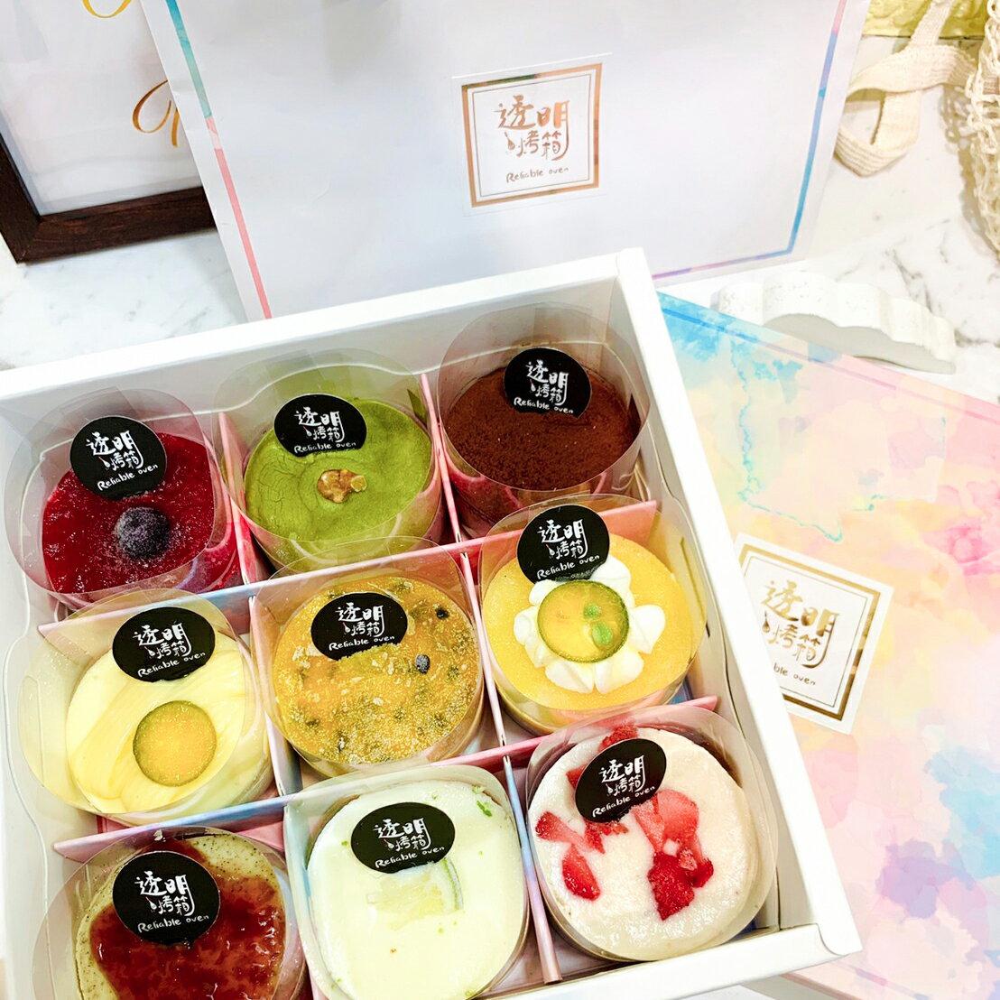 【透明烤箱】免運!! 9宮格禮盒 乳酪蛋糕 甜點 下午茶 點心