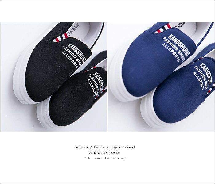 格子舖*【AD818A】焦點目光 條紋英文字母 厚底內增高鬆緊好穿脫 帆布鞋 懶人鞋 2色 1