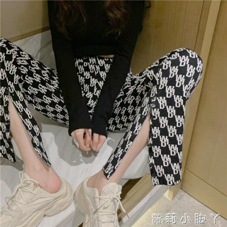 白色褲子女春秋2021新款寬松開叉闊腿褲字母高腰垂感直筒褲長褲潮 摩可美家