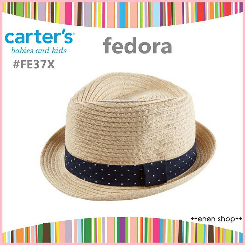 ++enen shop++ Carter\