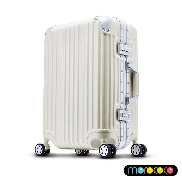 加賀皮件 DESENO MOROCOCO 絢光晶燦 多色 鋁框 20吋 行李箱 旅行箱 1169