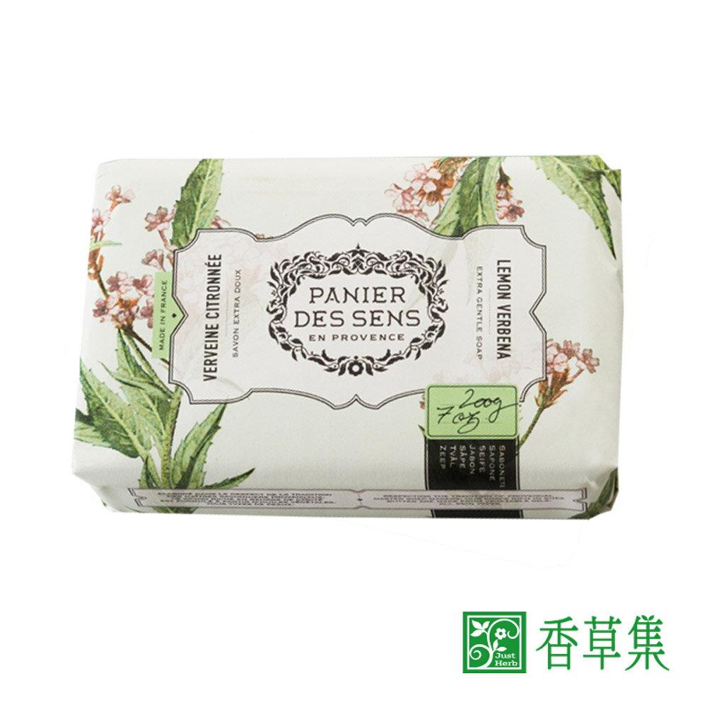 【香草集JustHerb】 檸檬馬鞭草乳油木皂200g