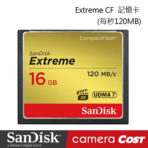 ★記憶卡第一品牌★Sandisk Extreme CF 16GB 16G 120MB/S UDMA 超高速記憶卡 公司貨