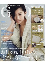 GLOW 2月號2017附ete 貓咪造型手機固定環.貓咪logo肩背包