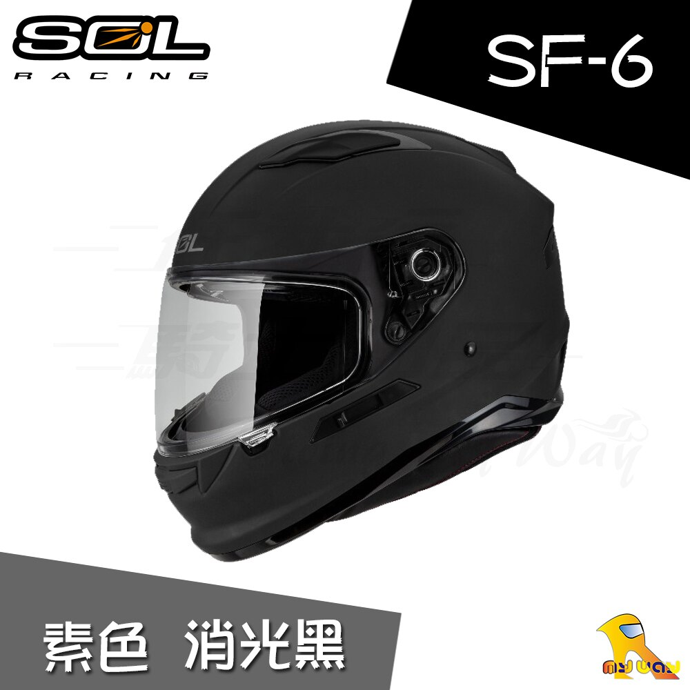 ~任我行騎士部品~SOL SF-6 素消光黑 全罩式 安全帽 雙鏡片 高安規 SF6