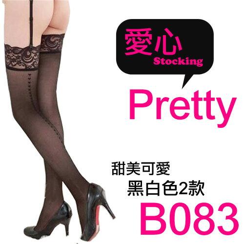 *流行E線*B001  ♥性感背線♥ 愛心圖案背線大腿襪絲襪 腿配件 2色可選