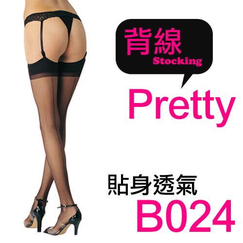 *流行E線*B024 ♥性感背線♥ 百搭透氣透膚背線大腿絲襪 黑.膚2色可選