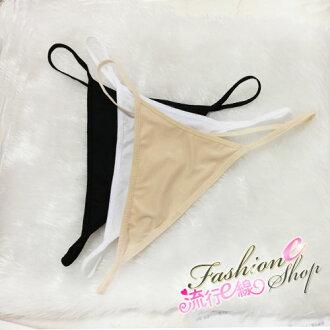 素面性感丁字褲~黑色,白色,膚色丁字褲~流行E線B592