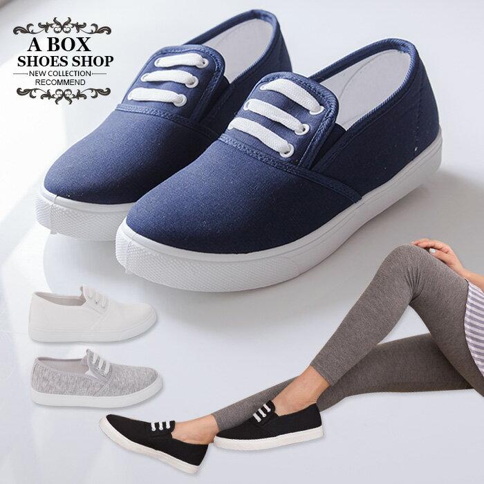 格子舖*【ANDW1526】基本款百搭韓版 造型鞋帶 休閒帆布鞋 懶人鞋便鞋 4色 0