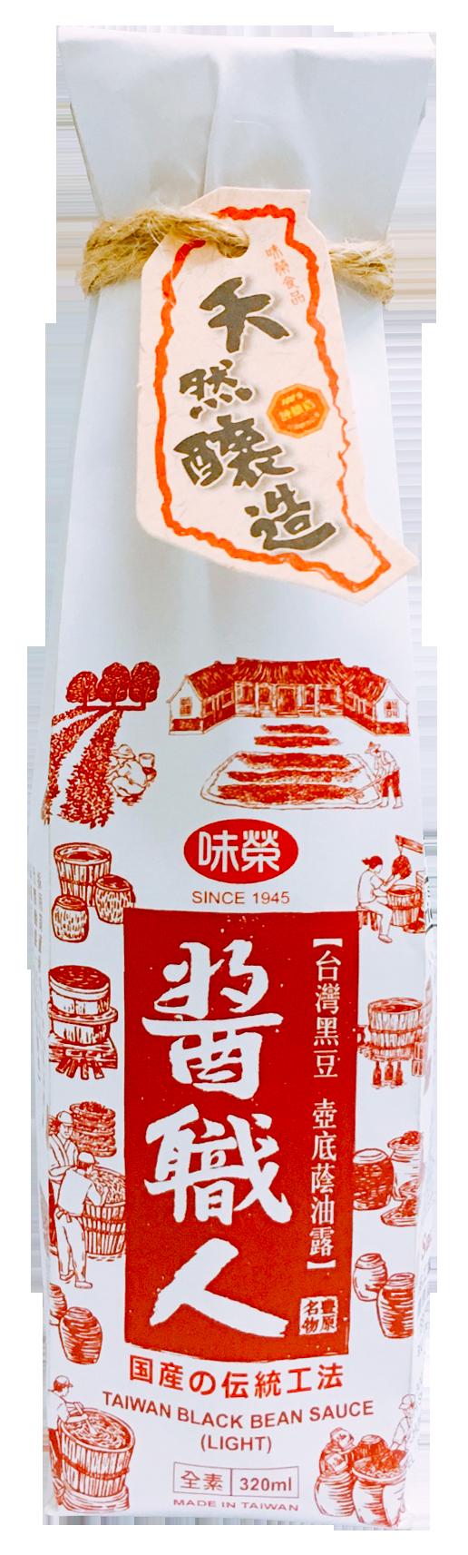 【味榮】國產黑豆蔭油露320ml ★全新包裝★  ↗文創新風格↘ 0