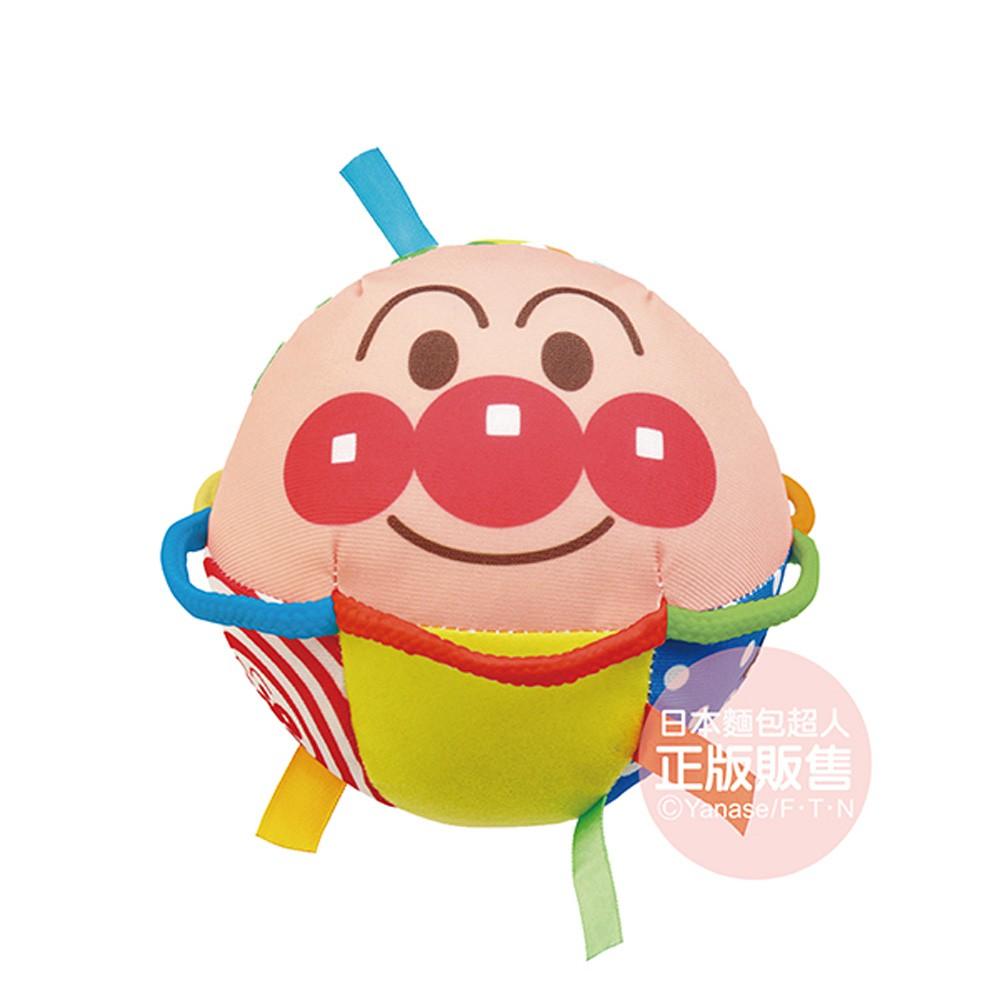 【正版公司貨】麵包超人-能抓能滾嬰兒布偶球(6m+)