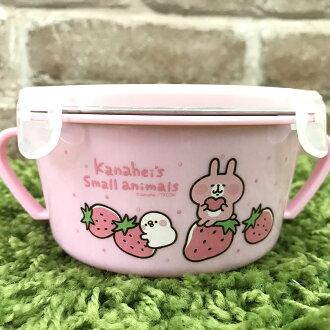【真愛日本】17110600009 不鏽鋼扣環隔熱碗-草莓粉new 卡娜赫拉的小動物 兔兔 P助 日用品 便當盒 餐盒