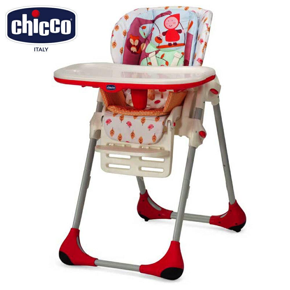 chicco-POLLY兩段式高腳餐椅-歡樂世界/紅