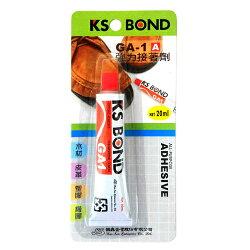 KS BOND 強力接著劑(CL7608) 20ml