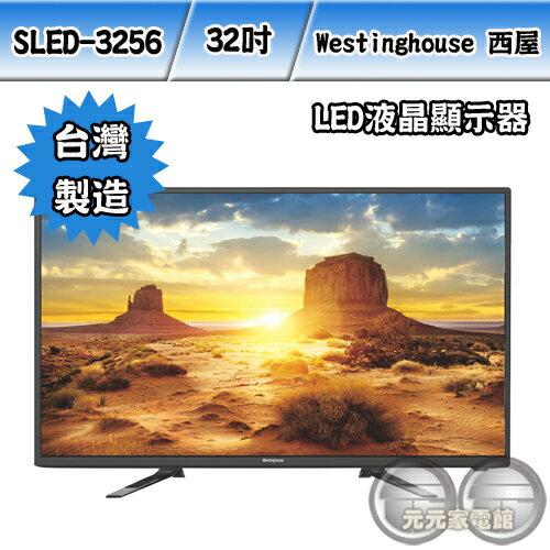 Westinghouse美國西屋32吋液晶顯示器+視訊盒SLED-3256