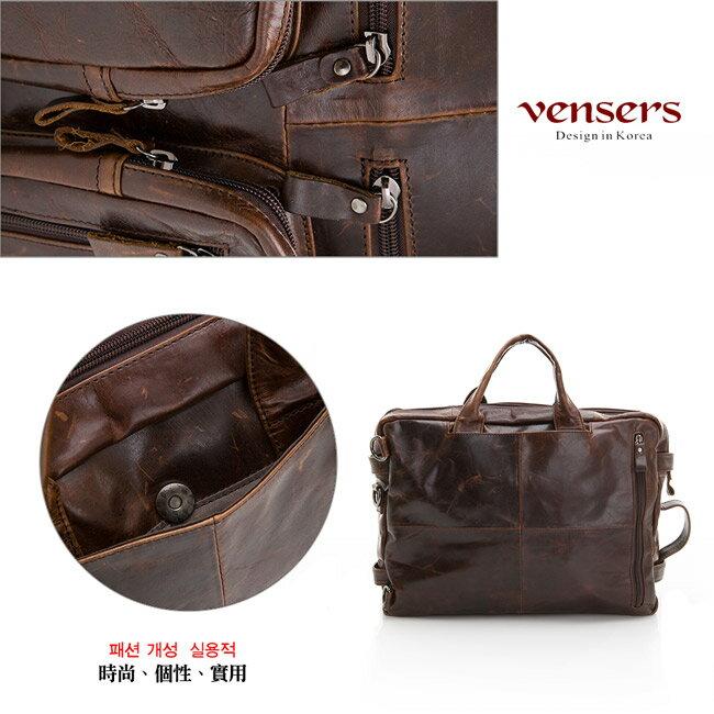 【Vensers】小牛皮潮流個性包~多功能包(NE991101深咖啡) 4