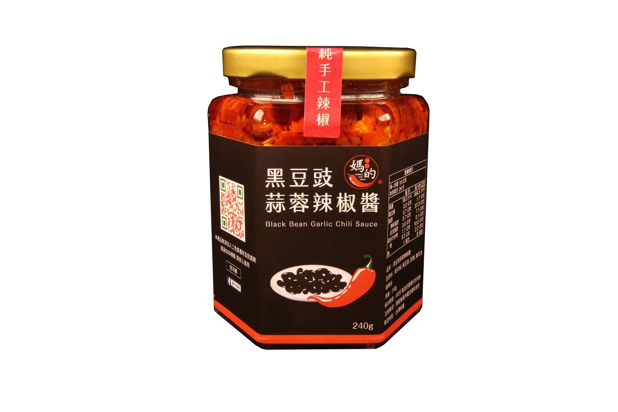 黑豆豉蒜蓉辣椒醬  240g