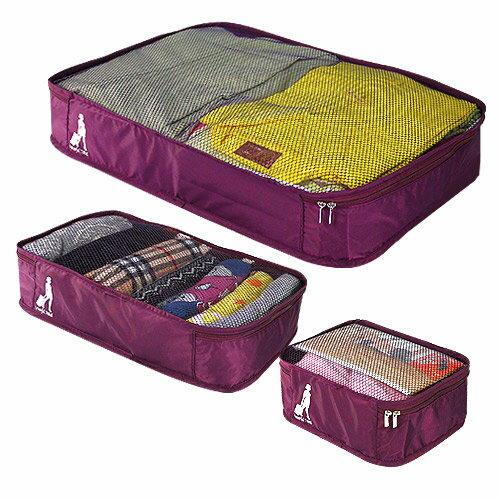 【加賀皮件】旅行玩家 多色任選 防潑水 衣物分類 收納包 旅行收納袋 三件組 (大+中+小) JH3