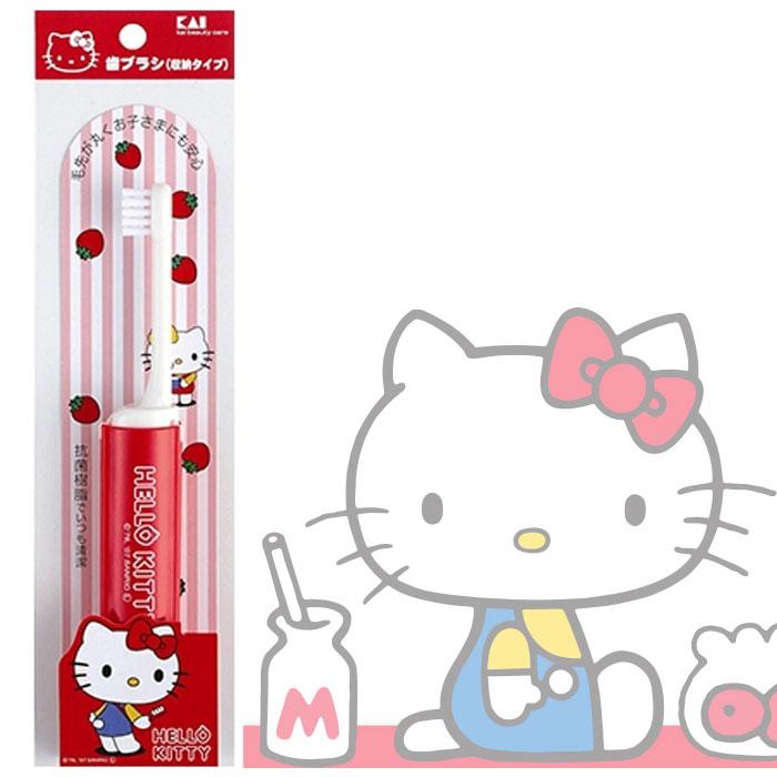 【貝印KAI】Hello Kitty 附蓋兒童牙刷S(KK1715)