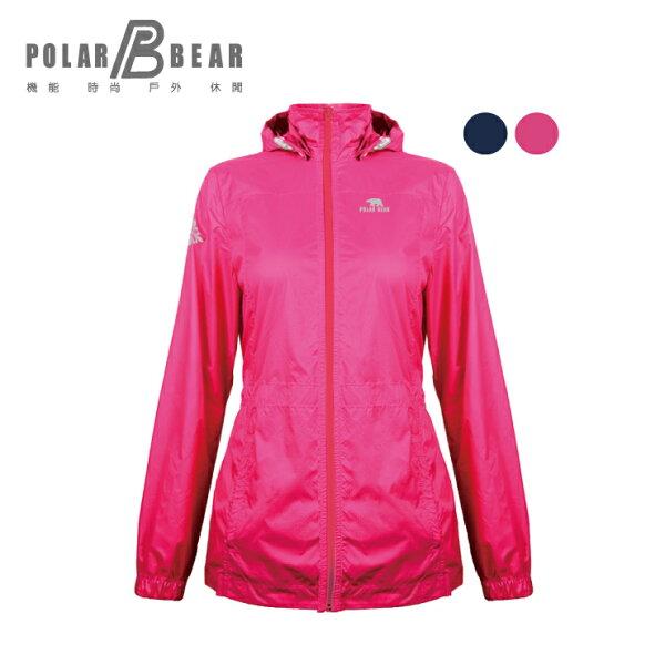 【POLARBEAR】女輕薄抗UV中版可收納外套