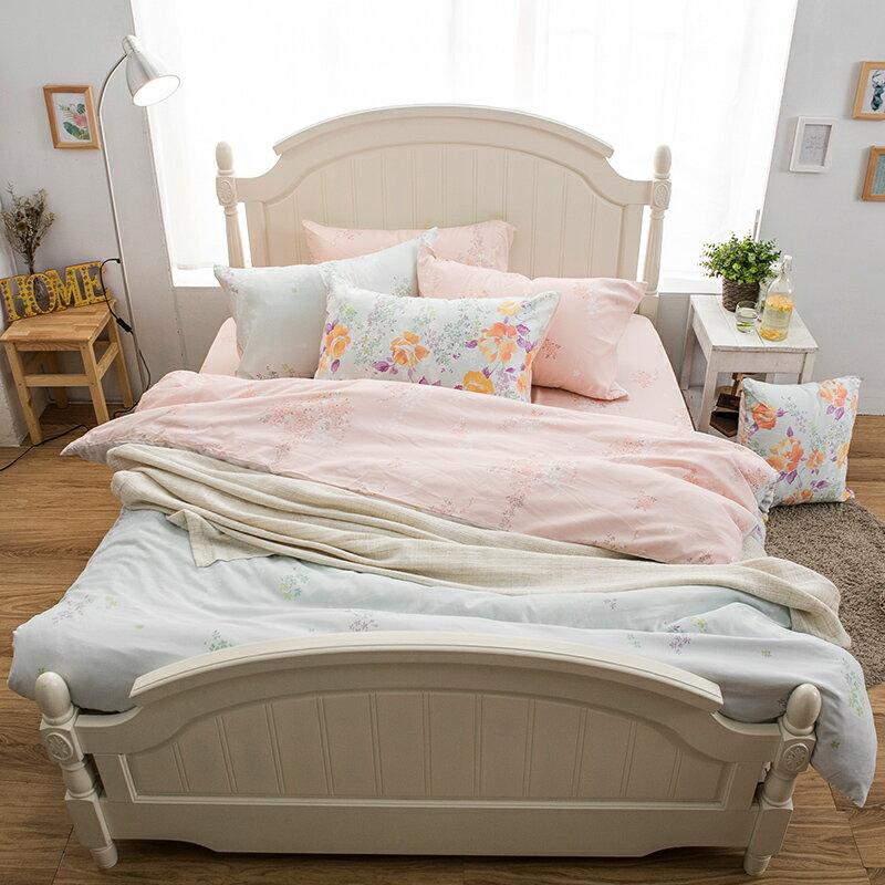 床包被套組 / 雙人加大【橙茉花香】科技天絲,含兩件枕套,戀家小舖