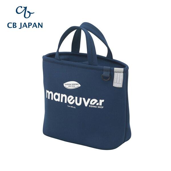 CBJapan海洋系列保冷托特手提便當袋7L