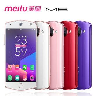 美图 Meitu M8 4G/64G 智慧手机 樱花粉