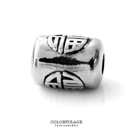 組合字母串珠手鍊 充滿好運的福字鋼墜手環 串珠之美 柒彩年代【NT63】CHARMS