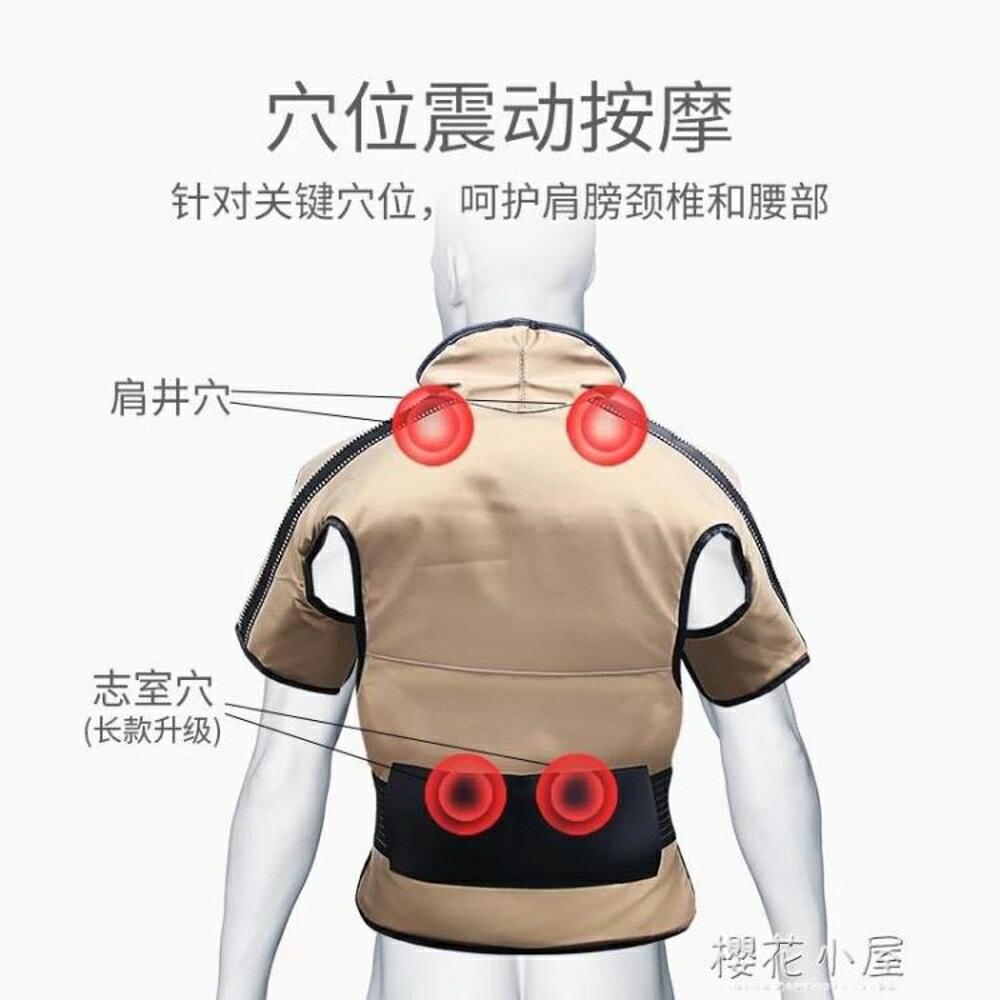科愛披肩按摩肩頸肩膀肩部按摩器頸椎肩周腰部熱敷男女士加熱艾灸QM林之舍家居