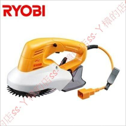 日本品牌 RYOBI ABR-1300 手提式圓盤剪草機