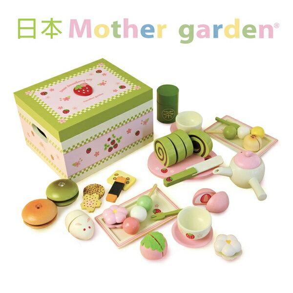 【日本Mother Garden】野草莓日式抹茶点心盒