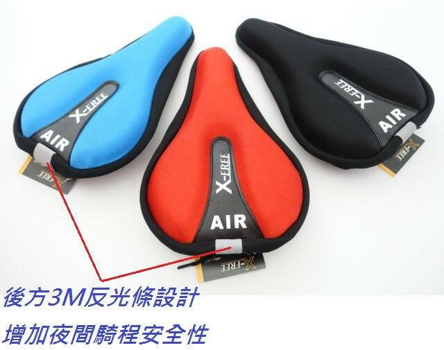 【沒有最好 只有更好】正品X-FREE氣墊AIR萊卡座墊套 腳踏車坐墊套 自行車椅套 Chaunts矽膠鞍座套可參考